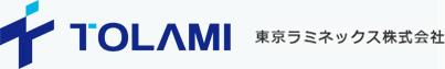 » TOLAMI NEWS 一覧ページラミネートマシン,ラミネートフィルム,ラミネーター【東京ラミネックス】