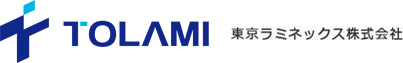 TOLAMI東京ラミネックス株式会社